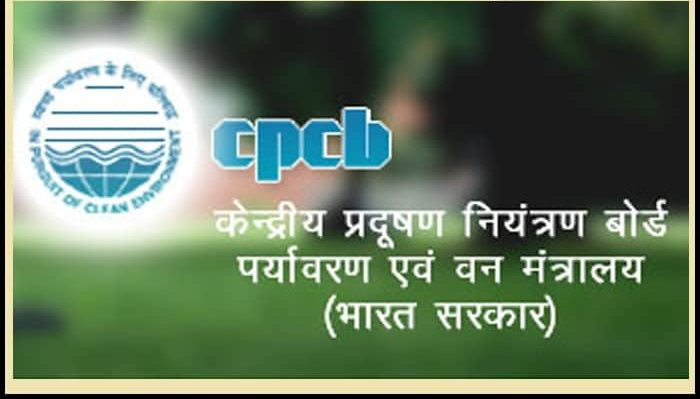 CPCB-Recruitment-2020