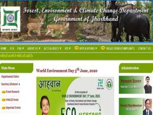 Jharkhand-Forest-Guard-Recruitment-2020