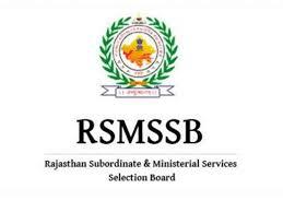RSMSSB